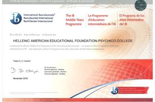 Certificate B