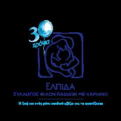 logo-Elpida-30-xronia