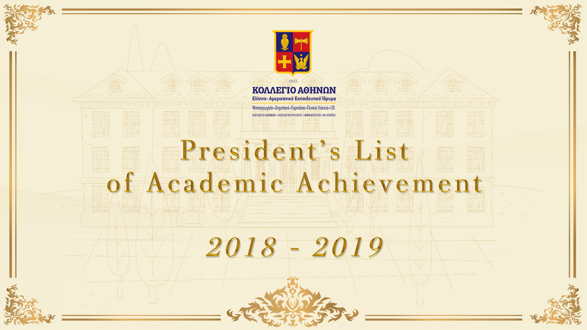 Presidents List