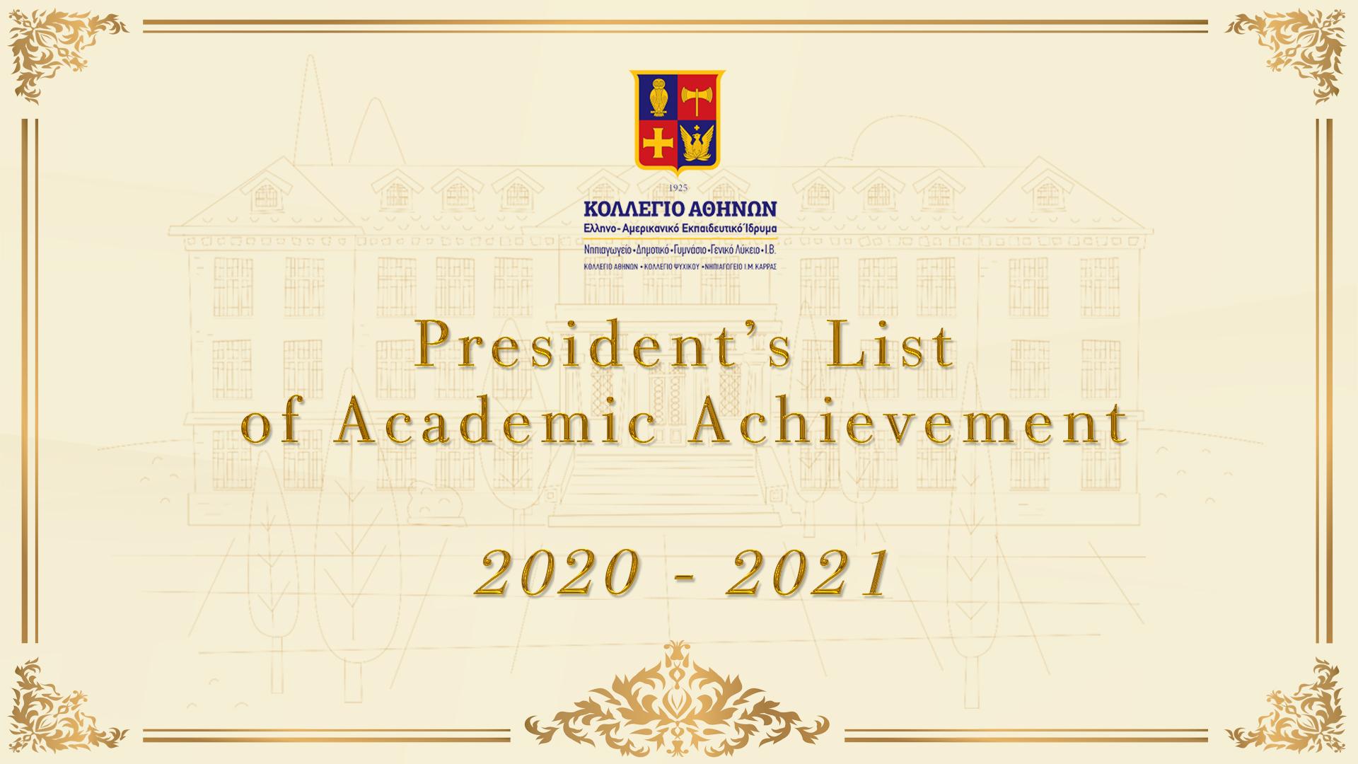 website-president-list-2021